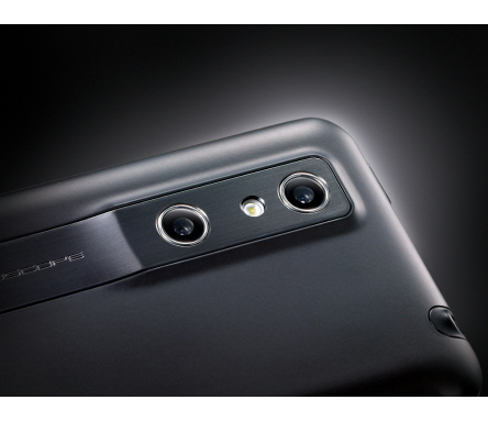 Close-up of the phone's rear camera area