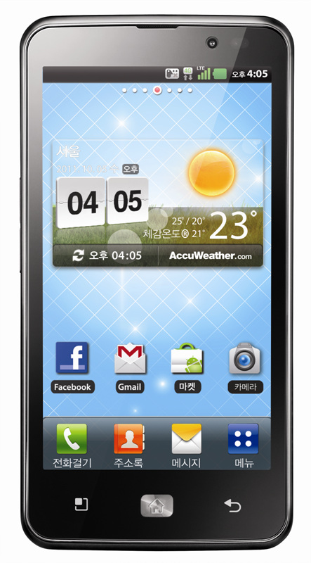 Front view of LG's 4G HD SMARTPHONE with a weather display on the screen