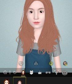 A sample AR Emogi avatar of the My Avatar feature
