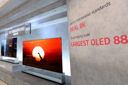 A side view of the promotional stand for the 8K LG SIGNATURE OLED TV lineup
